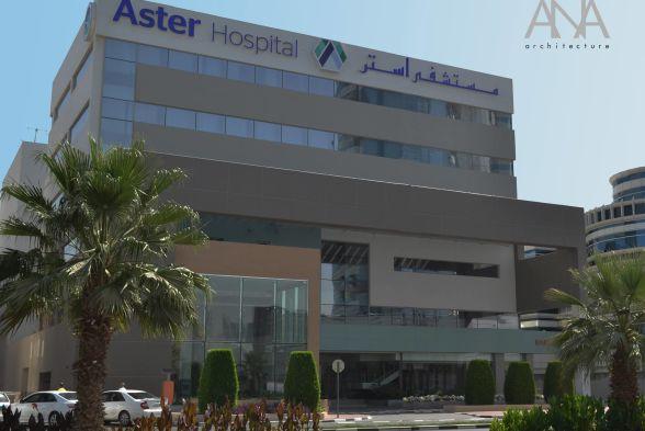 Hospitals Arun Nalapat Architects