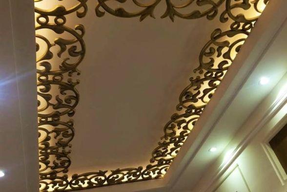 False Ceiling Designspark Interiors