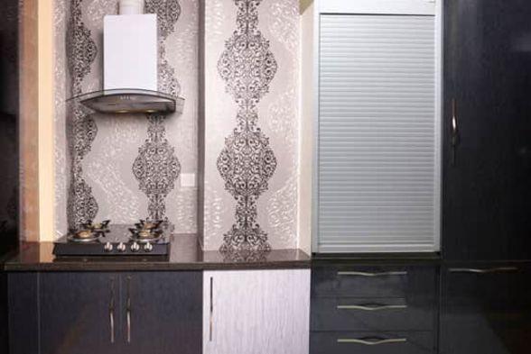Kitchen Modern Interiors