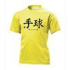 HVW-Handball2go Fun-Shirt China-Handball Kinder
