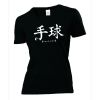 HVW-Handball2go Fun-Shirt China-Handball Damen