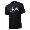 HVW-Handball2go Fun-Shirt China-Handball