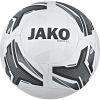Jako Fußball Trainingsball Match 2.0