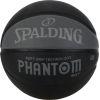 Spalding Basketball NBA Phantom SGT