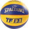 Spalding Basketball TF 33 Outdoor