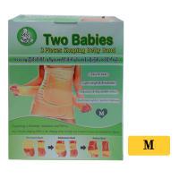 Two Babies- ၃ထပ္ဗိုက္စည္း- M size