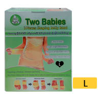 Two Babies- ၃ထပ္ဗိုက္စည္း- L size