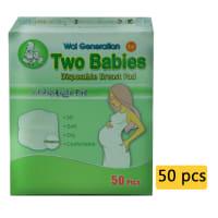 Two Babies ႏို႔ရည္ခံဂြမ္းျပား (50pcs)