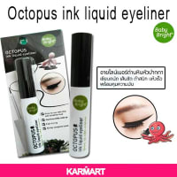 Baby Bright Octopus Ink Liquid Eyeliner 8ml