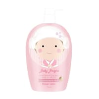 Baby bright Shower Lotion 750ml #Glutathione & Vit C