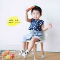 Baby Soft Shoe