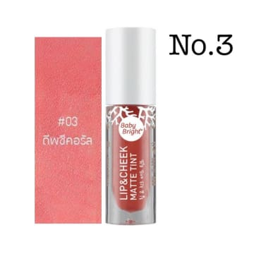 Baby Bright - Lip & Cheek Matte Tint#3 Deep Sea Coral