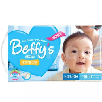 Beffy's Extra Dry S