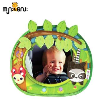 Munchkin-Swing Baby Mirror