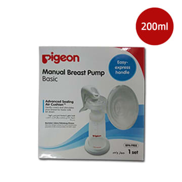 Pigeon Manual Breast Pump (Basic)