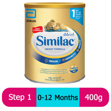 Similac Infant Formula (New Fromula) Step (1) 400g