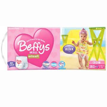 Beffy's Extra Soft (GIRL) L-36