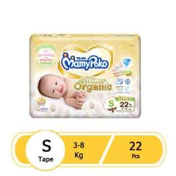 MamyPoko Tape- S22 Pcs