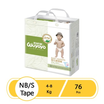 WUYOYO Baby Diaper/ Tape - NB/S (76 Pcs)
