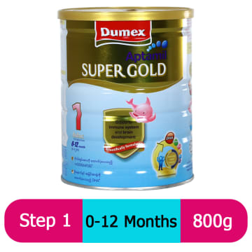 Dumex Super Gold Step-1 (800g)