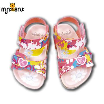 Piyo Piyo Sandals (14cm)