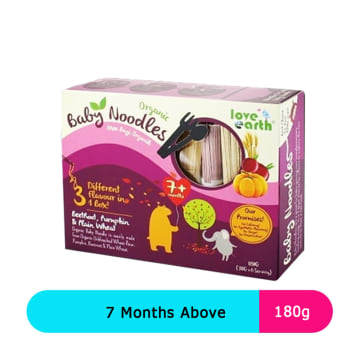 Love earth Baby Noodles Beetroot, Pumpkin & Plain Wheat 7+months (180g)