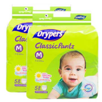 Drypers Classicpantz M(58s) G1