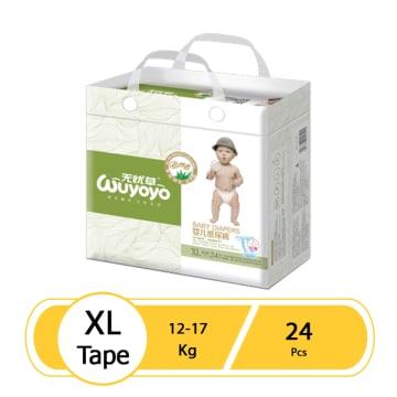 WUYOYO Baby Diaper/ Tape - XL (24 Pcs)