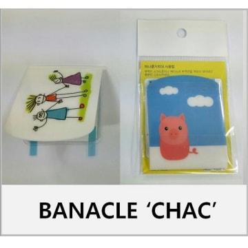 CHAC Smart Phone