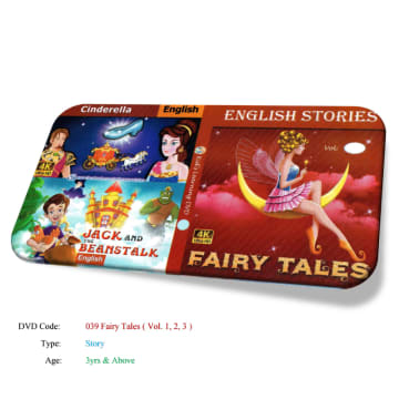 Fairy Tales (English Stories)
