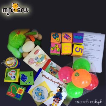 အသက္ တစ္ႏွစ္ အရြယ္ကေလးမ်ား အတြက္ အရုပ္ပံုး (ToyBox)