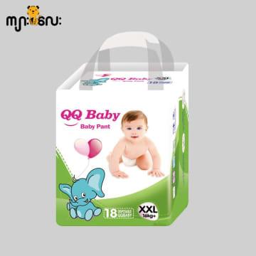 QQ Baby Pant(XXL 18pcs)