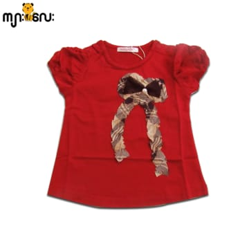 Baby Cloth (Above 3 Years)Red Color