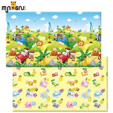 Dwinguler Play Mat - Safari(M)