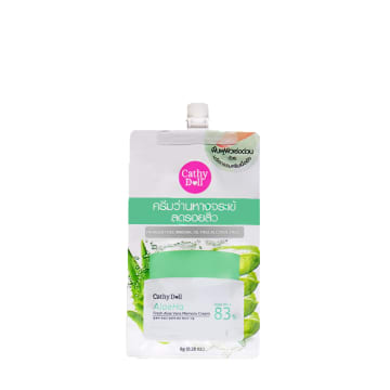 Cathy doll Fresh Aloevera memory Cream 8ml