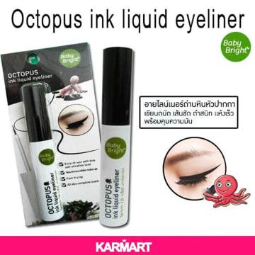 Octopus Ink Liquid Eyeliner 8ml