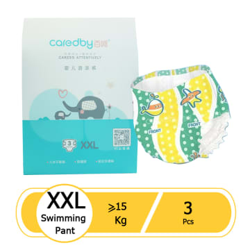 Caredby Swimming Pants - XXL (3 pcs)