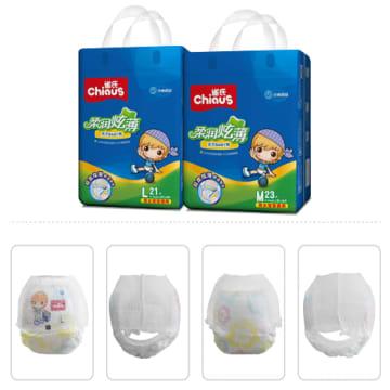 Chiaus Baby Diaper Pant L21