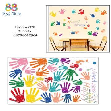 Hand Print Sticker