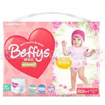 Beffy's Extra Soft Jumbo (GIRL) 28 PCS