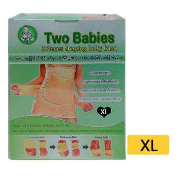 Two Babies- ၃ထပ္ဗိုက္စည္း- XL size