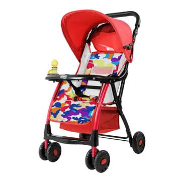 Baobaohao - Baby Stroller (722C)