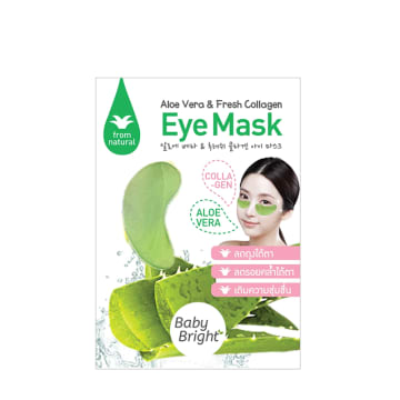 Aloe Vera &Fresh Collagen Eye Mask 25.g(2pcs)