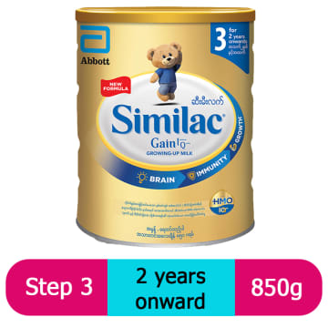 Similac Gain IQ HMO Step 3 850g