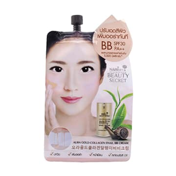 Nami Beauty Secret Aura Gold Collagen Snail BB Cream