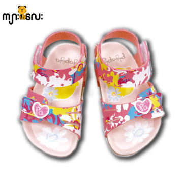 Piyo Piyo Sandals (15cm)