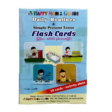 Dialy Routines  Flah cards (မြန်မာ - အင်္ဂလိပ် နှစ်ဘာသာဖြင့်)