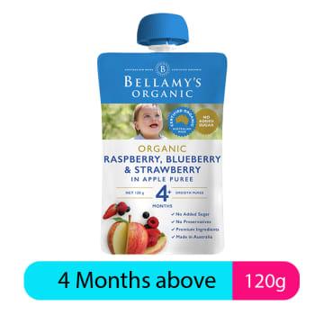 Raspberry, Blueberry & Strawberry (120g)