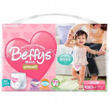Beffy's Extra Soft (GIRL) XL-32