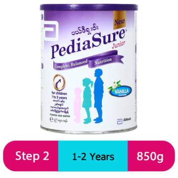 Pediasure Junior Vanilla (1-2 years)  850g